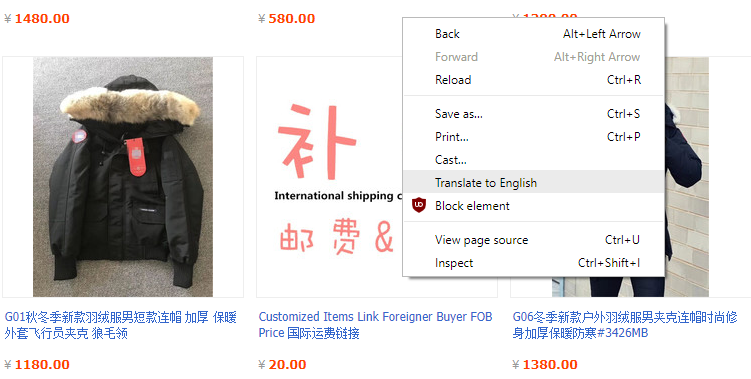 Taobao Translate Google Chrome
